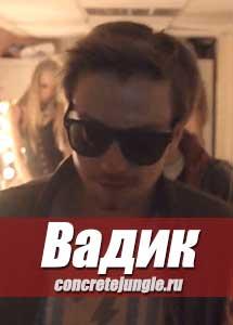 Вадик Пулемет из ЗКД (Александр Петров)