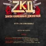 zhuk-10