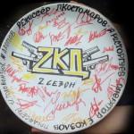 zkd-2-tarelka-tradiciya